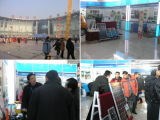 The 4th Shandong Energy-Saving & Emission Reduction Fair