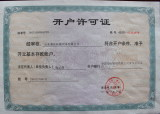Tavol Bank Account License