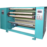 BOPP adhesive tape slitting machine