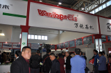 2016 Beijing Wooden door fair
