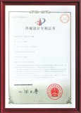 Certification for Woodworking machinery-Patent