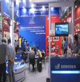 Products Show at spring canton fair