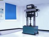 High frequency faitgue test machine