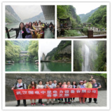 Three Gorges Falls two - day tour