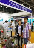 Guangzhou International coating exhibition 2017