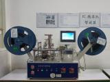 Machine in Lab.