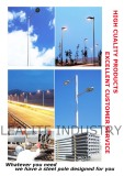 Q345/S355 steel pole