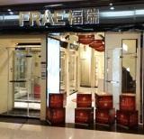 Xian Brand Shop