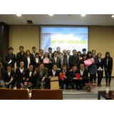 """2013 """"Hongchuang"""" Cup Speech Contest"""