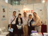 Shenzhen CMEF