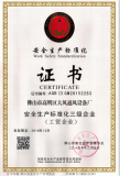 Safety Standard certificate