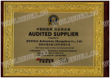 AUDITED SUPPLIER BY MADE-IN-CHINA WEBSITE