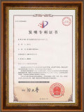 YYSR China National invention patent