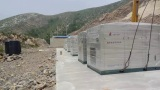 Project of Stable Screw Air Compressor for China Railway Four Bureau
