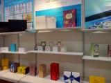 Hongkong International Printing & Packaging Fair