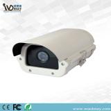 Starlight CCTV Security Outdoor Ahd Camera