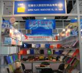 Our 113th Canton Fair Exhibition