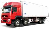 Cimc′s Refrigerated Trucks Advent! [Mar 15,2016]