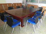 Meeting Chair For Police Office Meeting Room