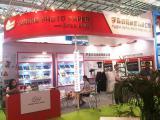 Remax Asia Pacific 2012 Zhuhai