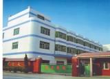 SHUNZHAN FIBRE MACHINERY CO.,LTD