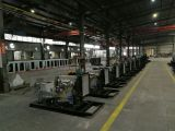 Ricardo Diesel Gensets Assembly Line