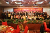 2013 YEAR A HAPPY ENDING--- ANNUAL GENERAL MEETING