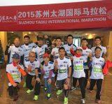 See us in Marathon - Healthy Work
