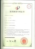 Gusu Chocolate Moulding Machine Patent