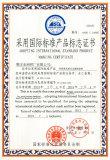 Internetian standard marking certification