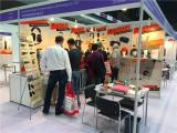 2016 Global sourcing at Hongkong