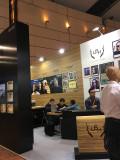HK Optical Fair