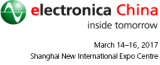 Munich Electronics Show