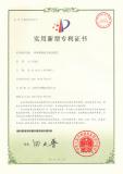 Blow molding machine Patent 1