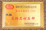 Certificates - 02