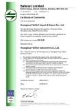 CE for water distiller