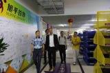 Swarovski visits Xuping