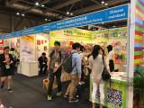 Company Exhibition Hongkong International Printing & Packaging Fair 2017 Asia World-Expo 27-30/