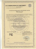 Outdoor Intelligent PTZ Camera FCC Certificate