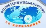 Essen Welding & Cutting Fair
