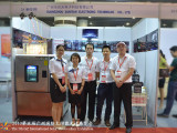 The 5th Guangzhou International Solar Photovoltaic Exhibition 2013