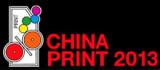 CXK at Print China 2013