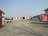 Qingdao Aqualand Marine Industries Co.ltd
