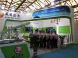 2015 Shanghai SNEC Expo