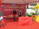 Spring Festival Party