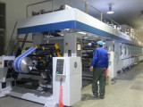 Fully Automatic High Speed Printing Machine