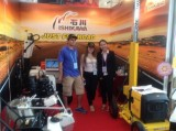 In the Canton Fair