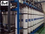 Hangzhou Master Kong Group Beverage Water Process, 5200 m3/d