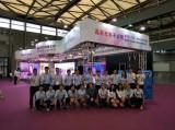 2016 Shanghai Led fair