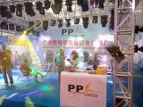 2015-prolight sound show-GuangZhou